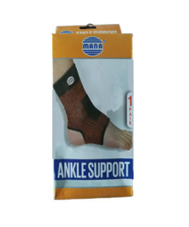 Ankle Support Fine